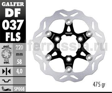 Лепестковый диск увеличенного диаметра DF037FLS перед или зад