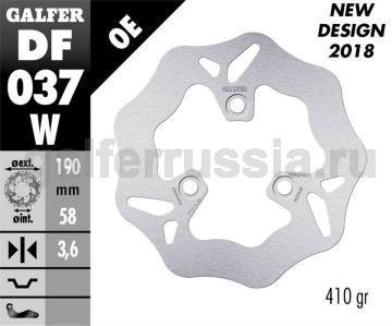 Лепестковый не плавающий диск DF037W перед или зад