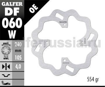 Лепестковый не плавающий диск DF060W зад