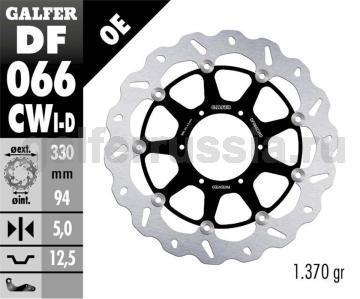 Тормозной диск для мотоциклов спорт/город DF 066 CWD/I перед