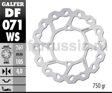 Лепестковый не плавающий диск увл. диаметра DF071WS перед или зад