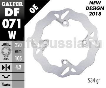 Лепестковый не плавающий диск DF071W перед или зад