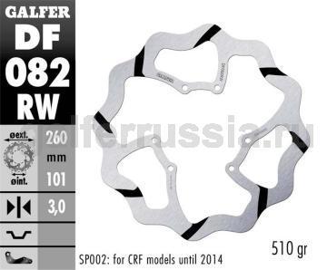 Лепестковый тормозной диск с боковыми проточками DF082RW перед