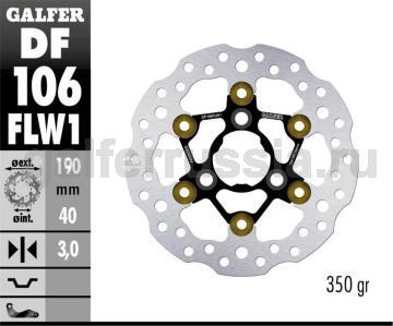 Тормозной диск для мотоциклов спорт/город DF106FLW1 перед