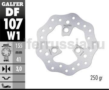 Тормозной диск для мотоциклов спорт/город DF107W1 зад