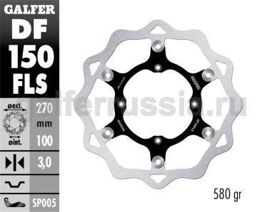 Лепестковый диск увеличенного диаметра DF150FLS перед