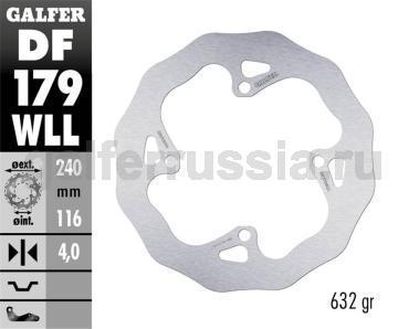 Лепестковый не плавающий тормозной диск DF179WLL зад