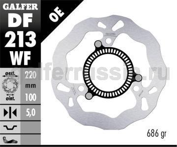 Тормозной диск для мотоциклов спорт/город DF213WF зад