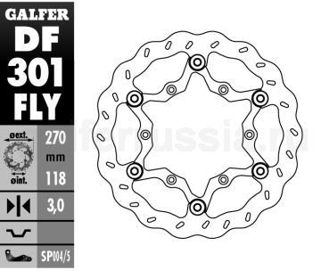 Тормозной диск для мотоциклов спорт/город DF 301 FLY перед