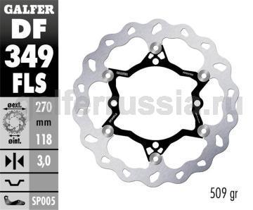 Лепестковый диск увеличенного диаметра DF349FLS перед