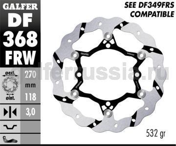 Тормозной диск для мотоциклов спорт/город DF368FRW перед