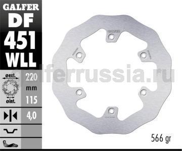 Лепестковый не плавающий тормозной диск DF451WLL перед или зад