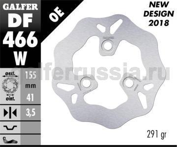 Лепестковый не плавающий диск DF466W перед или зад