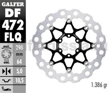 Тормозной диск для мотоциклов спорт/город DF472FLQ перед или зад