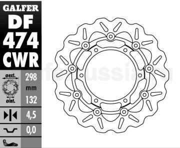 Тормозной диск для мотоциклов спорт/город DF 474 CWR перед