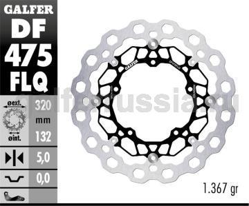 Тормозной диск для мотоциклов спорт/город DF475FLQ перед