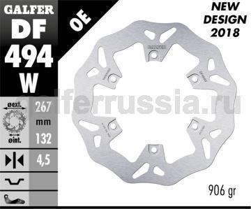 Лепестковый не плавающий диск DF494W зад