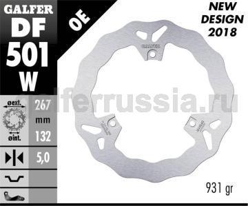 Лепестковый не плавающий диск DF501W зад