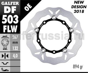 Лепестковый плавающий диск со стальной ступицей DF503FLW перед
