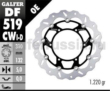 Тормозной диск для мотоциклов спорт/город DF519CWD/I перед