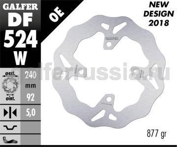 Лепестковый не плавающий диск DF524W зад