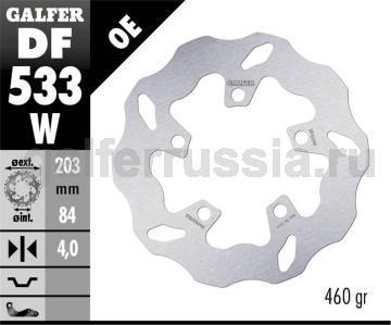 Лепестковый не плавающий диск DF533W зад