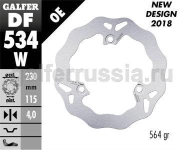 Лепестковый не плавающий диск DF534W перед