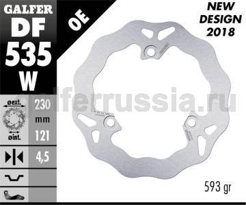Лепестковый не плавающий диск DF535W зад