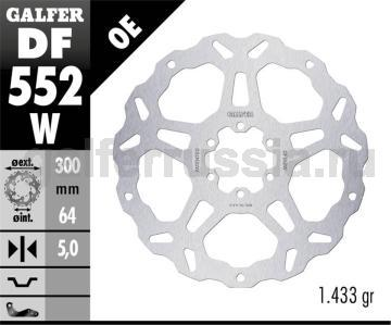 Лепестковый не плавающий диск DF552W перед