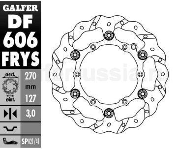 Тормозной диск для мотоциклов спорт/город DF 606 FRYS перед