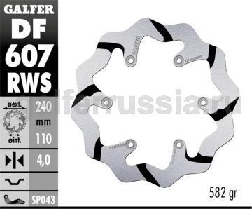 Тормозной диск для мотоциклов спорт/город DF607RWS зад