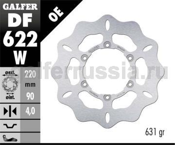 Лепестковый не плавающий диск DF 622 W перед или зад