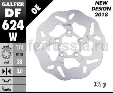 Лепестковый не плавающий диск DF 624 W перед