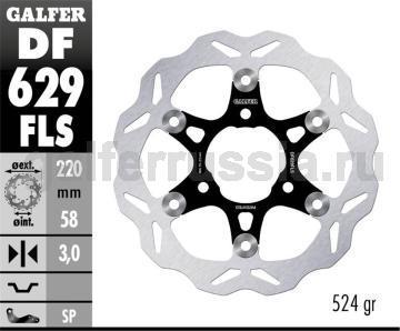 Лепестковый диск увеличенного диаметра DF629FLS перед или зад