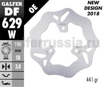 Лепестковый не плавающий диск DF629W перед или зад