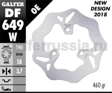 Лепестковый не плавающий диск DF649W перед или зад