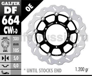 Тормозной диск для мотоциклов спорт/город DF664CWD/I перед