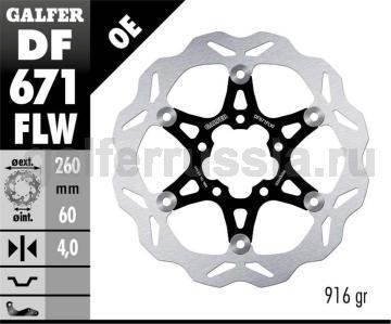Лепестковый плавающий диск со стальной ступицей DF 671 FLW перед