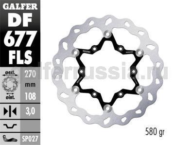 Лепестковый диск увеличенного диаметра DF677FLS перед