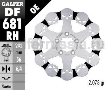 Тормозной диск для мотоциклов спорт/город DF 681 RH зад