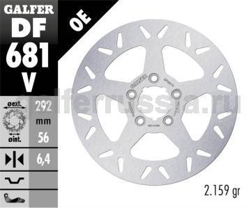 Тормозной диск для мотоциклов спорт/город DF681V зад