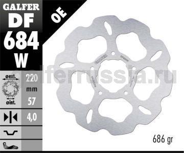 Лепестковый не плавающий диск DF 684 W зад
