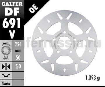 Тормозной диск для мотоциклов спорт/город DF691V зад