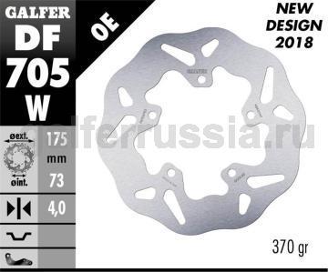 Лепестковый не плавающий диск DF705W перед или зад