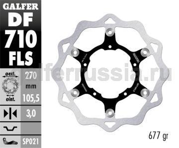 Лепестковый диск увеличенного диаметра DF 710 FLS перед