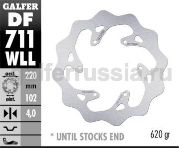 Лепестковый не плавающий тормозной диск DF711WLL зад