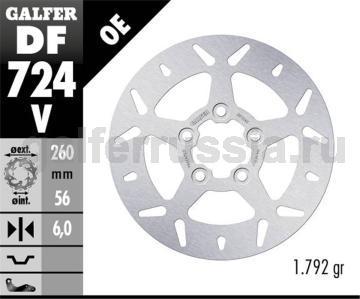 Тормозной диск для мотоциклов спорт/город DF724V зад