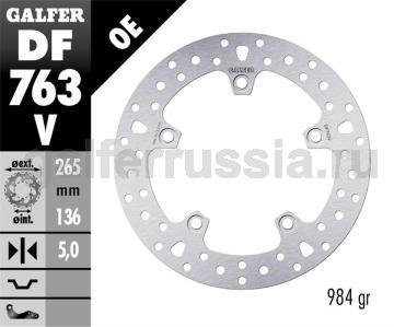 Тормозной диск для мотоциклов спорт/город DF763V зад