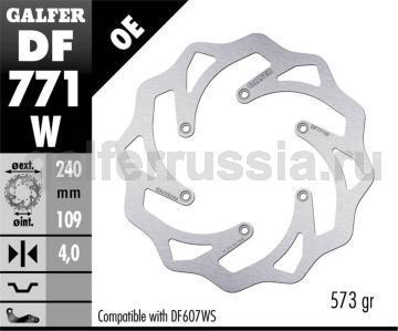 Лепестковый не плавающий диск DF771W зад