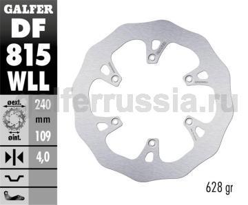 Лепестковый не плавающий тормозной диск DF815WLL зад